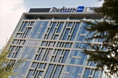 Radisson Blu Hotel Istanbul Asia