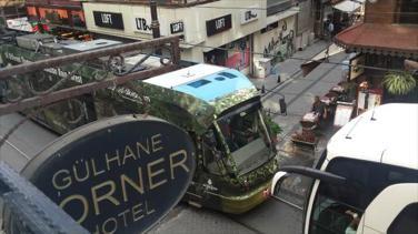 Gülhane Corner Hotel