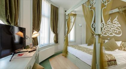 Adamar Hotel Sultanahmet Istanbul